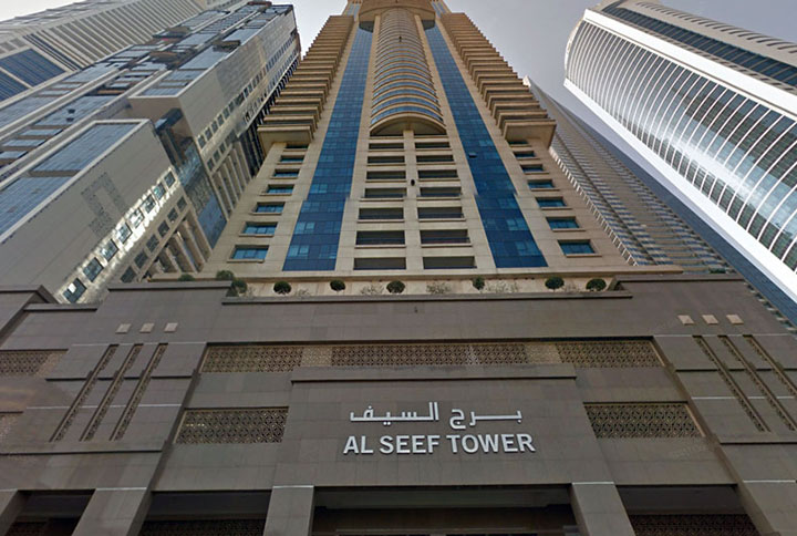 Al Seef Tower Owners Association signs with Al Shirawi FM